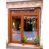 Charity Shop Tiberiade
